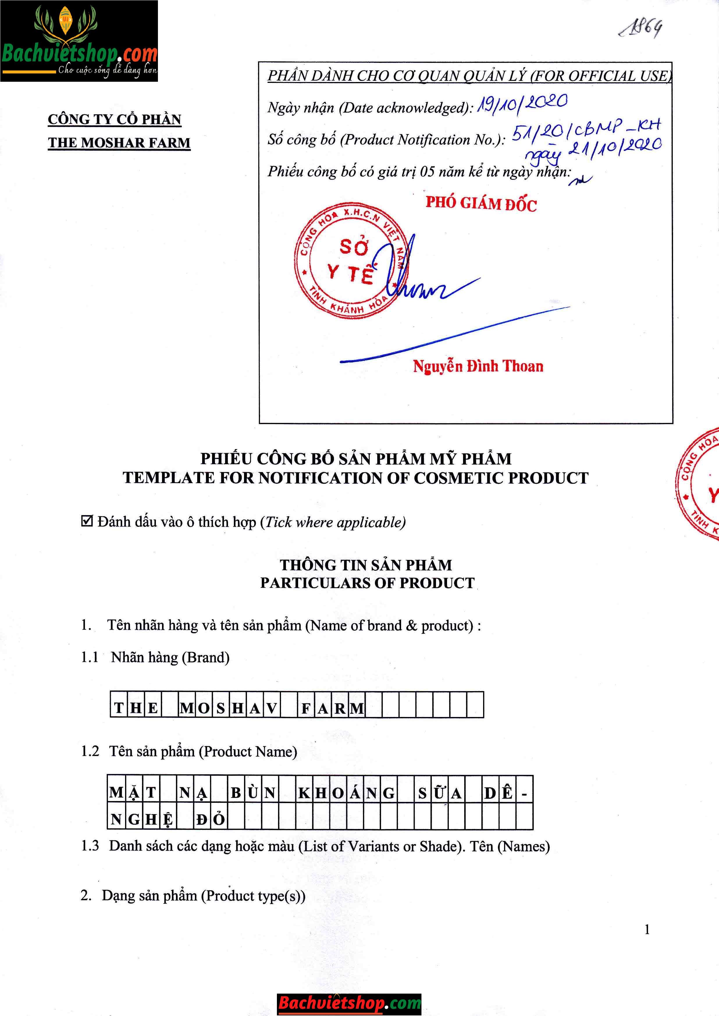 giấy chứng nhận của bộ y tế về mặt nạ bùn khoáng thiên nhiên