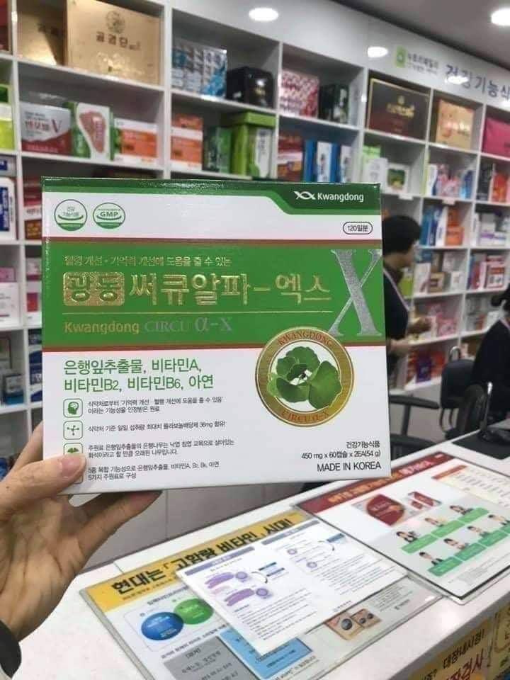 Viên uống bổ não Kwangdong Hàn Quốc 3