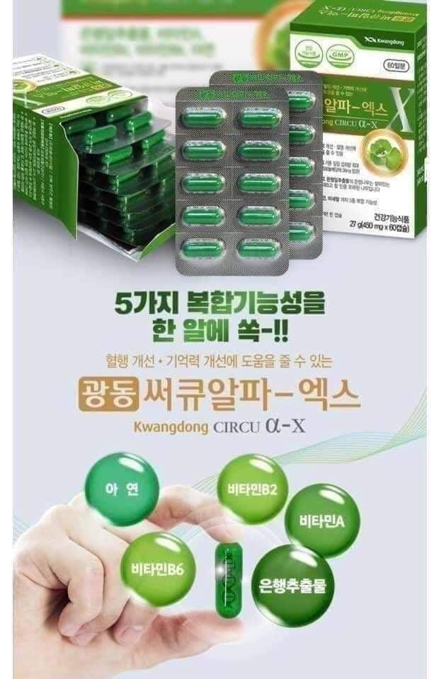 Viên uống bổ não Kwangdong Hàn Quốc 2